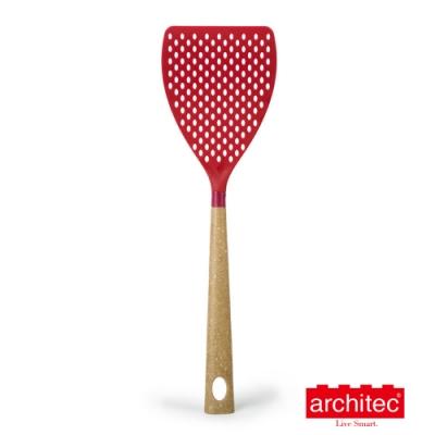 【Architec】NYLACORK 料理濾油鍋鏟-亞麻/暗紅