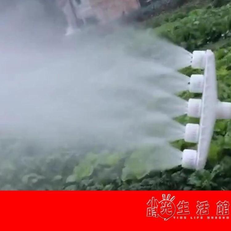 水槍噴霧農用澆花水管大流量噴水槍水泵噴頭花灑大棚灑水澆花器
