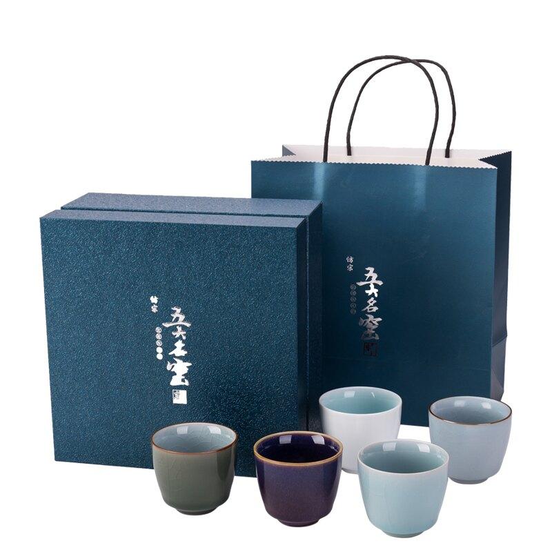 陶瓷五大名窯茶杯套裝家用五行杯茶盞碗汝窯功夫茶具主人杯品茗杯
