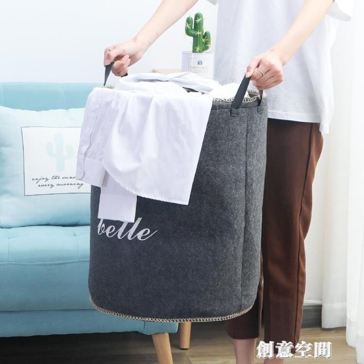 北歐布藝臟衣簍衛生間洗衣籃玩具收納筐家用浴室可摺疊裝衣服籃子NMS