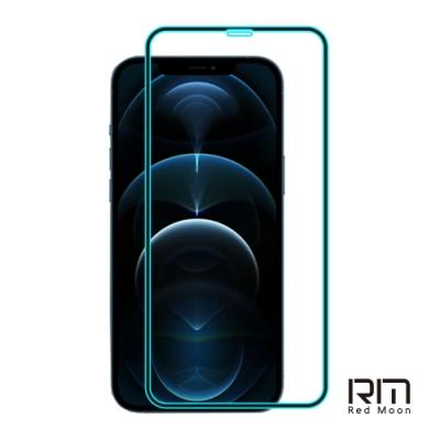 RedMoon APPLE iPhone 12 Pro Max 6.7吋 9H高鋁玻璃保貼 螢幕貼 20D保貼