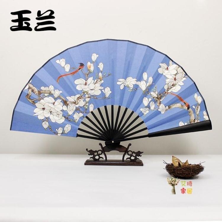 古風扇子 折扇男式古風復古風山水手工藝禮品宣紙折疊扇女日式竹扇