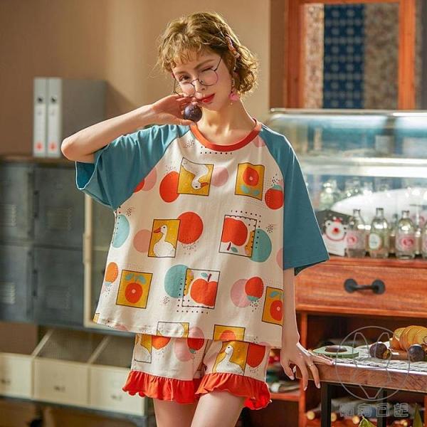 睡衣女夏季短袖韓版純棉質學生薄款可外穿家居服套裝【貼身日記】