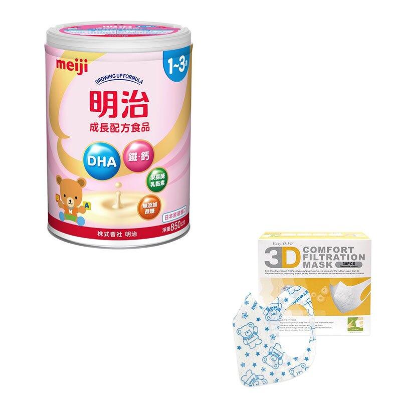 MEIJI 明治 成長配方食品奶粉850g(1~3歲)x8罐贈好禮★愛兒麗婦幼用品★
