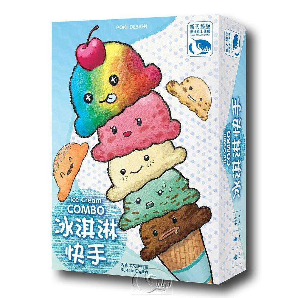 【新天鵝堡桌遊】冰淇淋快手2.0 Ice Cream Combo-中文版