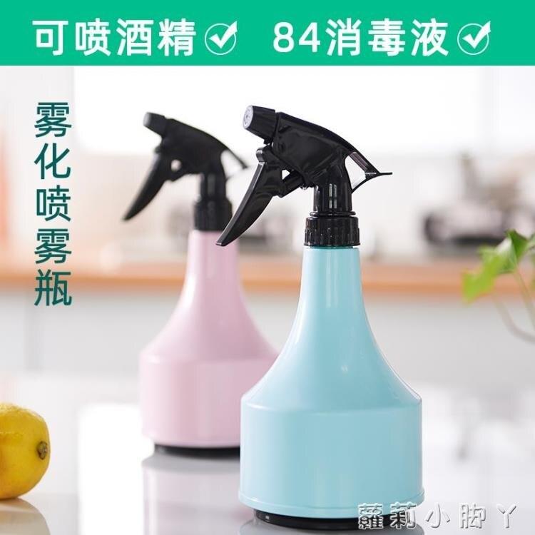 噴壺消毒專用塑料清潔分裝瓶大容量按壓式消毒液噴霧瓶子空瓶