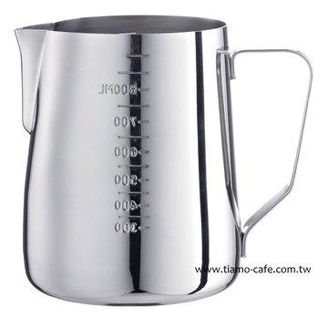 金時代書香咖啡  Tiamo 專業內外刻度指示拉花杯  950ml  通過SGS  HC7076