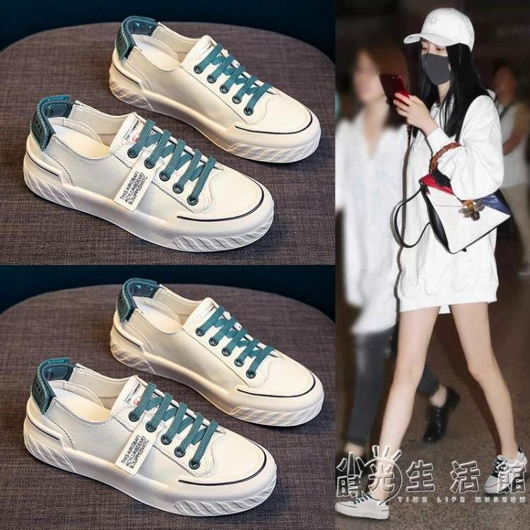 帆布鞋 小白鞋女鞋2020年新款秋季百搭休閒帆布鞋子夏季薄款單鞋爆款板鞋