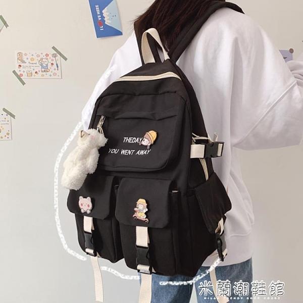 兒童書包 可愛ins風書包女大容量韓版高中學生初中生背包輕便小學生後背包 快速出貨