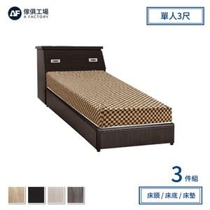 傢俱工場-簡約風 插座房間三件組(床頭+六分床底+床墊)-單人3尺胡桃