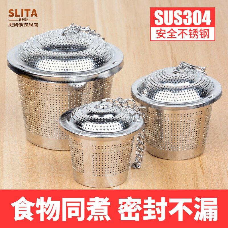 304不銹鋼調味球包鹵料球煲湯球火鍋調料味寶燉肉球茶葉過濾網球