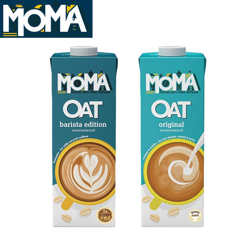 【英國 MOMA 】咖啡大師無糖燕麥奶/無糖燕麥奶