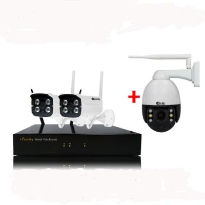 【宇晨I-Family】免施工/免設定1296P八路式2槍機+1球機無線監視錄影套裝組