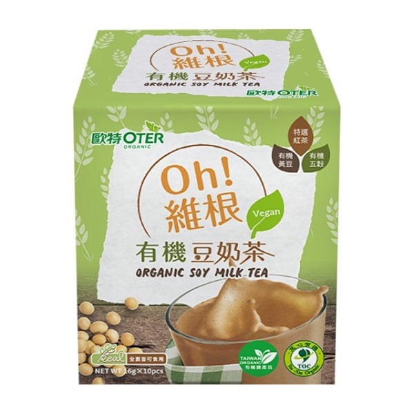 【OTER 歐特】Oh!維根-歐特有機豆奶茶(16公克x10包/盒)