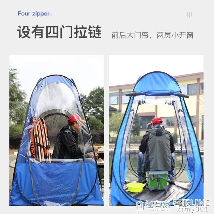 佳釣尼冬天釣魚帳篷單人防雨垂釣專用防風防蚊全自動戶外帳篷防寒