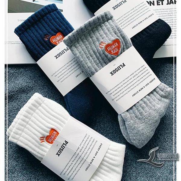 3雙中筒襪高筒男女襪子歐美愛心加厚毛巾籃球運動襪【邻家小鎮】
