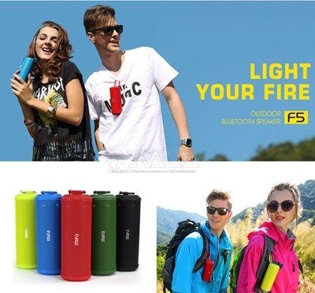 MiFa F5 隨身無線藍芽MP3喇叭 紅 行動藍牙音響 【SV7375】 快樂生活網