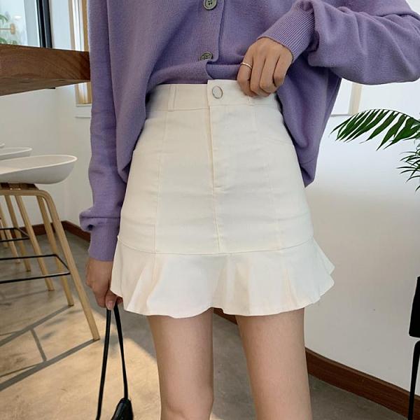 魚尾裙 魚尾裙半身裙高腰a字裙包臀短裙女夏外穿韓版蓬蓬裙子2021年新款 韓國時尚週