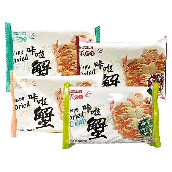 蝦鮮生 卡啦蟹(25g) 款式可選【小三美日】