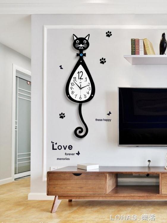 貓咪掛鐘創意客廳現代簡約鐘錶時尚卡通掛錶家用靜音個性時鐘裝飾