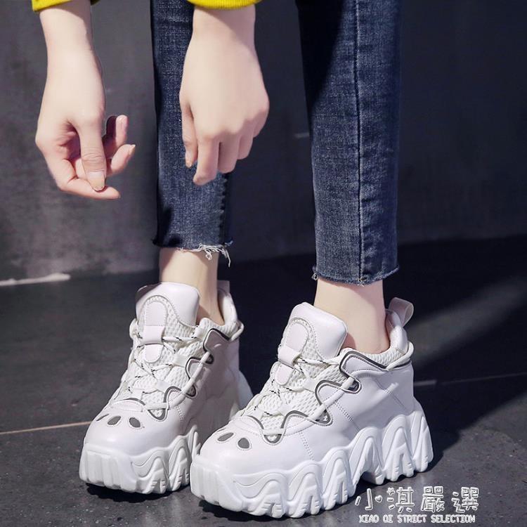 女鞋春季2021新款內增高英倫風網布透氣老爹鞋厚底鬆糕百搭休閒鞋 摩登生活