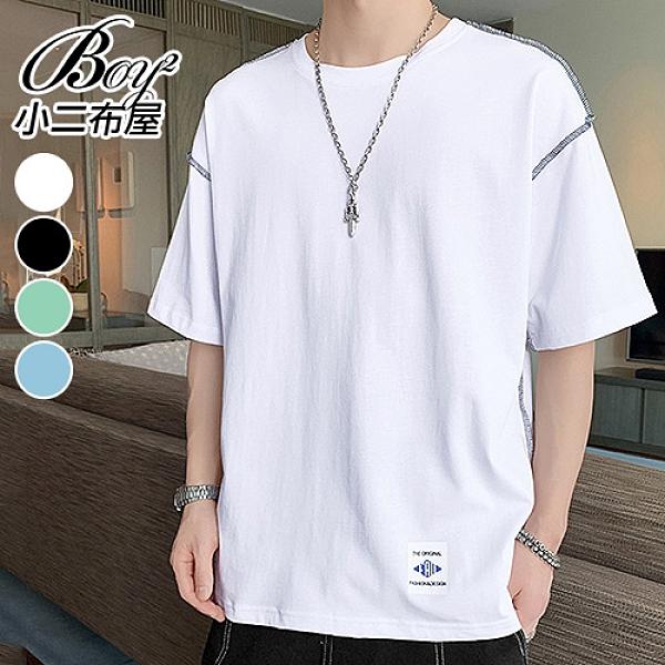 短T恤 韓版車線設計五分袖大尺碼短袖上衣【NZ720110】
