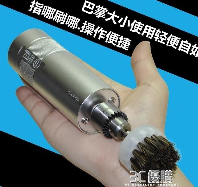 電磨機 文玩刷子電動 刷金剛盤核桃盤珠清理包漿佛珠拋光機納米刷子神器