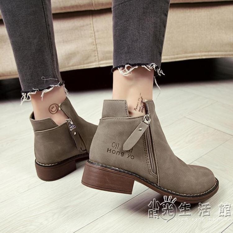 chic馬丁靴女英倫風小跟短靴及裸靴子女2020新款學生女靴春秋單靴