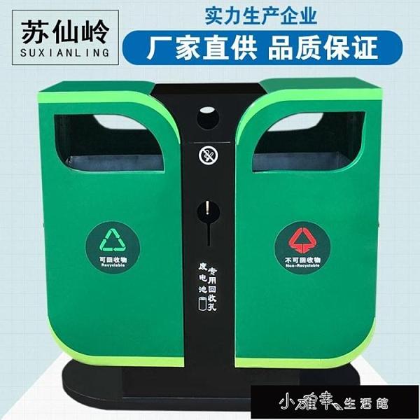 垃圾桶 戶外分類垃圾桶 室外學校園林景區環衛三分類 腳踏密封大箱筒定制