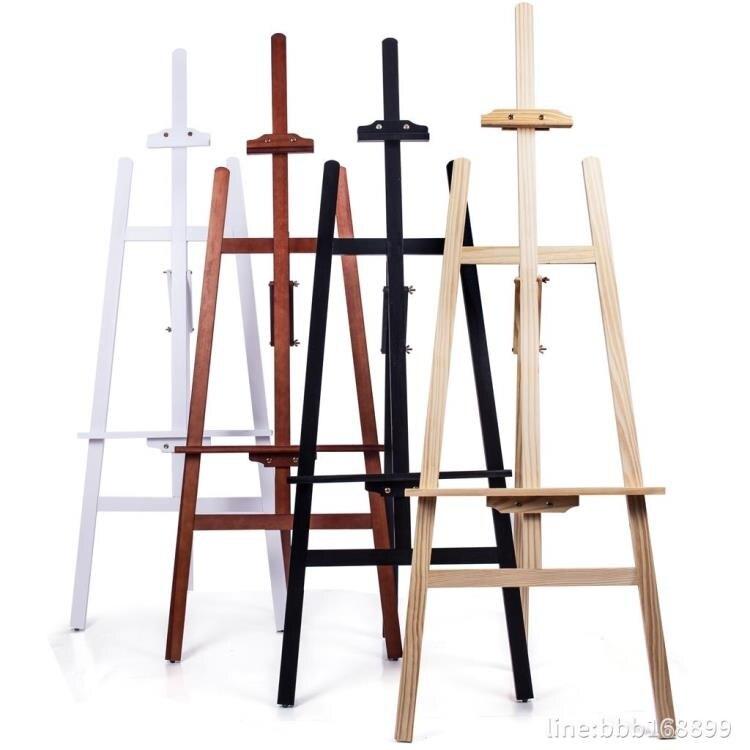 廣告架 實木KT板支架廣告架海報架可調立式POP展示架三角木質掛畫架x展架