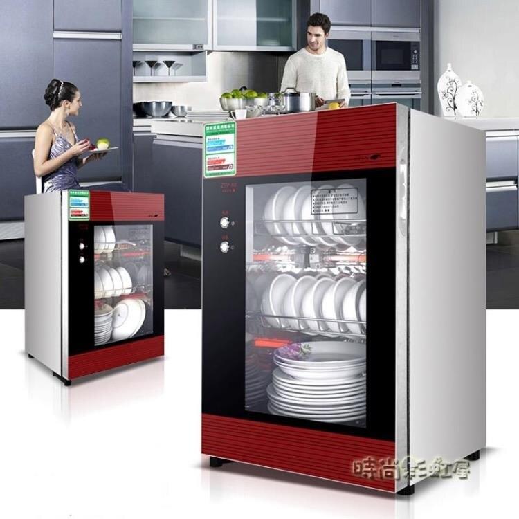 好太太消毒櫃家用立式迷你單門高溫不銹鋼商用櫃式大容量消毒碗櫃MBS