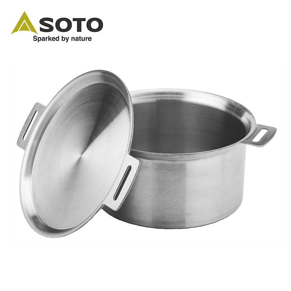 日本SOTO 極厚3mm二合一不鏽鋼湯鍋/烤箱 ST-950D