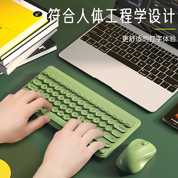 BOW 無線鍵盤 筆記型電腦外接USB鍵盤 手機平板適用 朋克鍵帽 手感舒適