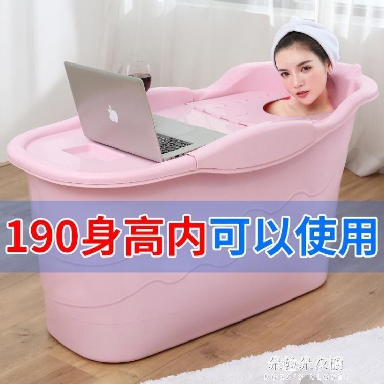 居家用品 浴盆 大號塑膠洗澡桶成人泡澡桶沐浴桶家用全身浴缸游泳桶加厚 免運