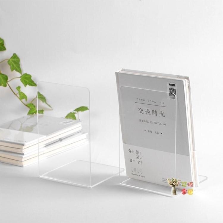 讀書架 透明書架書立架簡約創意學生書夾書靠書立文件架書擋閱讀架 流行花園