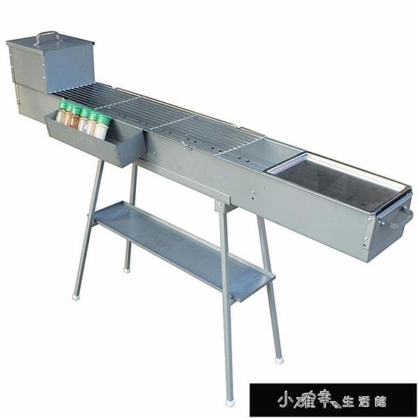 燒烤爐 蝶烤香一米五長18內寬80高戶外木炭商用加厚燒烤爐燒烤設備燒烤架