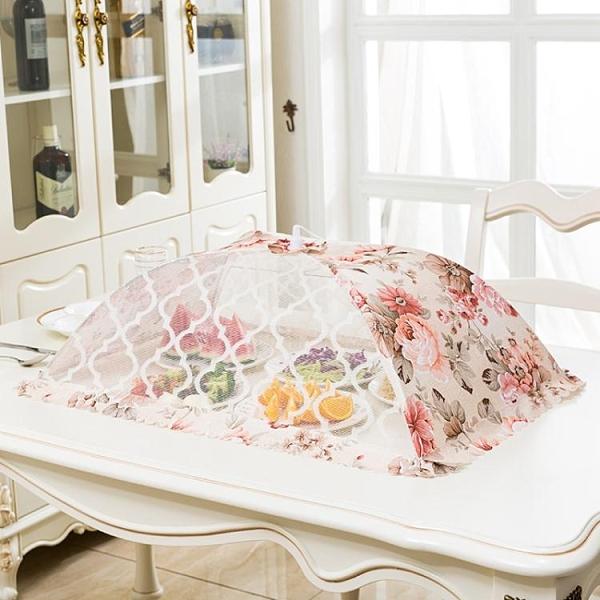 菜罩 菜罩-遮菜罩家用飯桌套罩大號可折疊防塵蓋菜罩廚房防蒼蠅蓋飯菜的罩子
