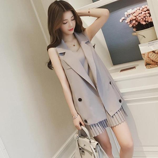 2021夏裝新款女神范西裝馬甲網紅兩件套洋氣時尚顯瘦吊帶裙子套裝『潮流世家』