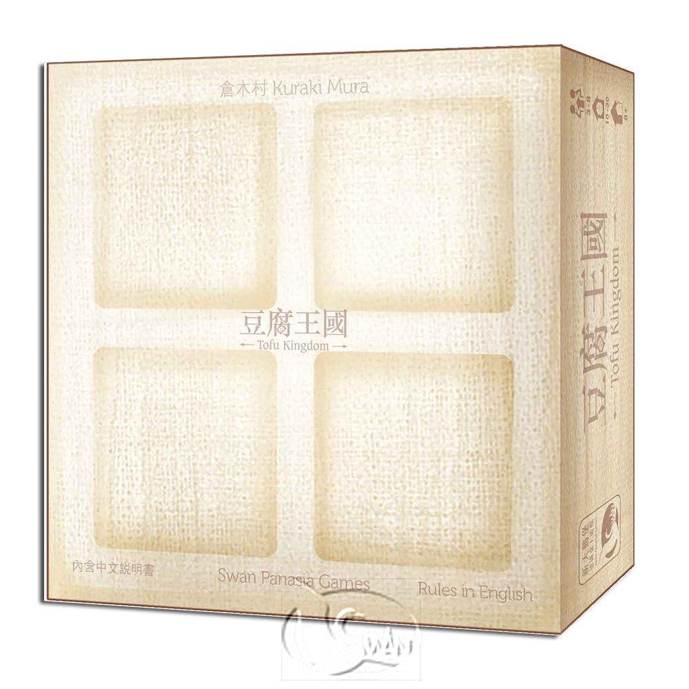 【新天鵝堡桌遊】豆腐王國 Tofu Kingdom-第二版