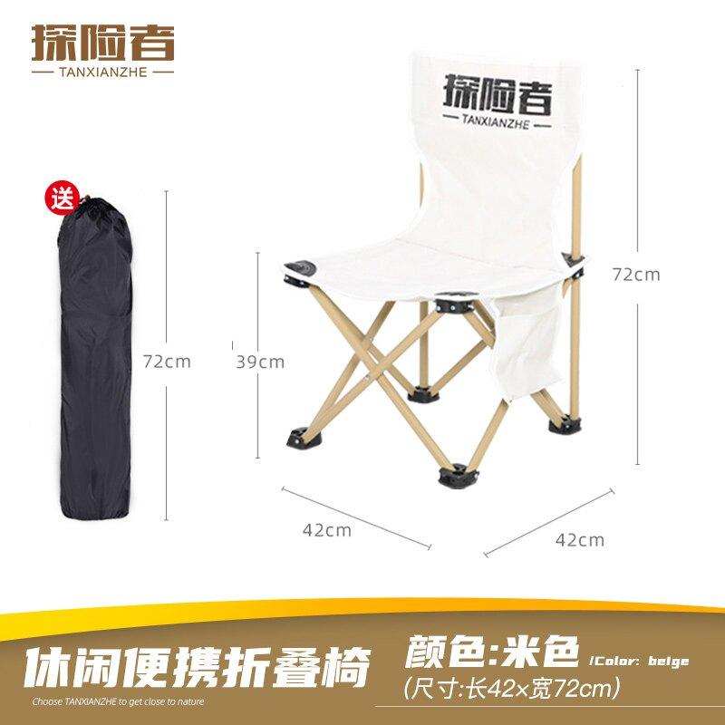 釣魚椅戶外折疊椅子便攜小凳子釣魚椅露營馬扎美術寫生椅伸縮靠背小板凳 bw797
