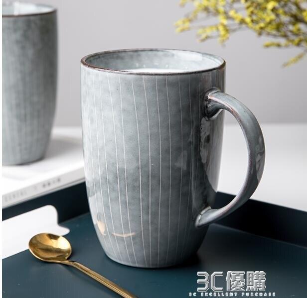 悠瓷奈斯創意大容量水杯日式條紋陶瓷馬克杯子文藝復古大號咖啡杯