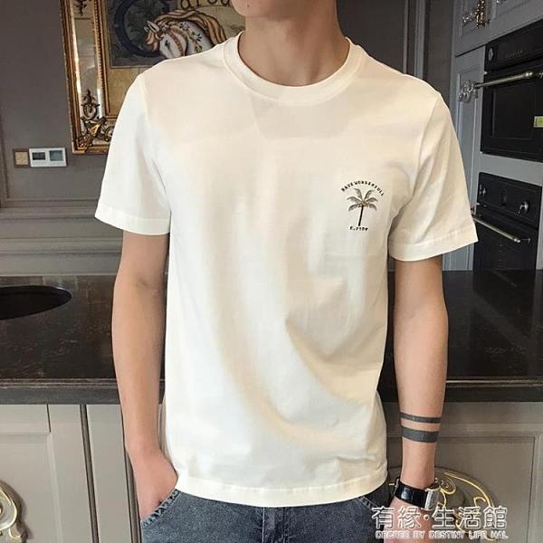 2021年夏季新款椰樹刺繡ins短袖男士半袖白色t恤港風體恤 有缘生活馆