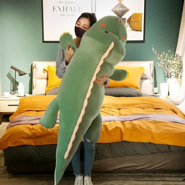 玩偶 可愛恐龍毛絨玩具大公仔床上睡覺夾腿超軟抱枕玩偶布娃娃男女生款XL