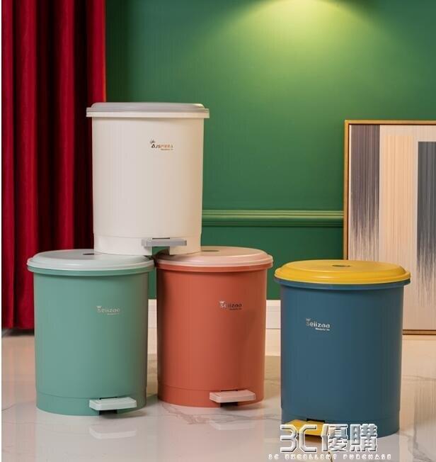 腳踩垃圾桶家用帶蓋腳踏式客廳馬桶衛生間廁所廚房大號紙簍筒帶蓋