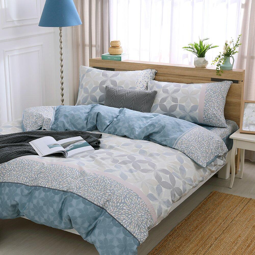 鴻宇 100%精梳棉 朱利安 藍 雙人四件式薄被套床包組
