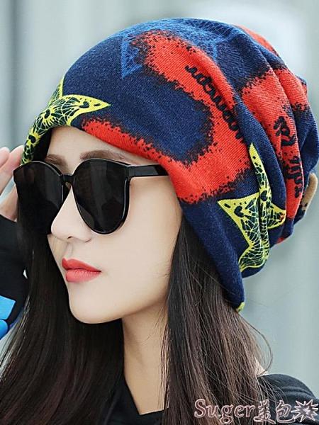 頭巾帽 帽子女式韓版秋冬時尚加絨保暖套頭帽堆睡帽韓版潮流包頭帽學生帽 suger
