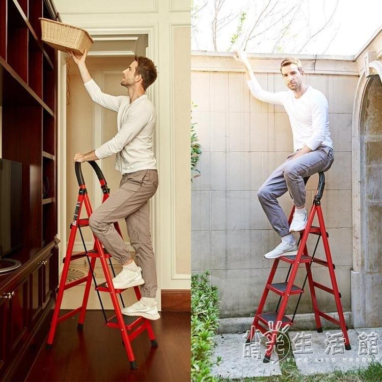 梯子家用摺疊人字梯加厚四五六步行動室內商店登高梯便攜樓梯扶梯