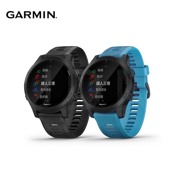 贈MCK-TS4 真無線藍牙耳機【KH高飛網通】Garmin Forerunner 945 腕式心率 全方位鐵人運動錶 黑色