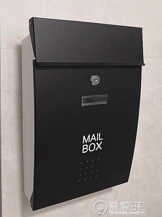 高檔鐵藝歐式信報箱郵箱意見箱室外壁掛防雨防水