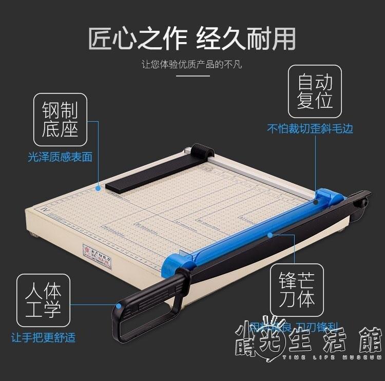 云廣GLD切紙機鋼制切紙刀裁紙刀裁紙切銅皮鐵皮PVC手動小型加寬a4相片照片多